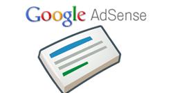 Advertisement module