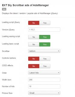 Модуль скроллбар объявления AdsManager