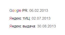 Updates Google PR and Yandex CY module