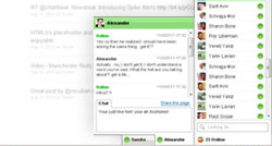 ICQ On-Site module